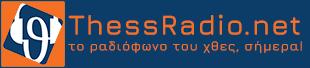 solidarit-thessradio